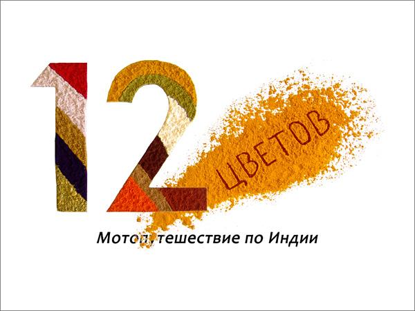 logo_ogoa.jpg
